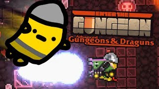 Турбо Пуля  Enter The Gungeon AGandD 12