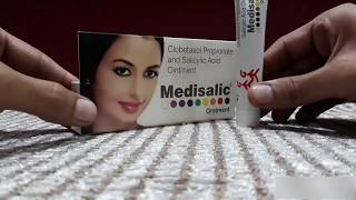 MEDISALIC Cream is not a Fairness Cream   Review in Hindi