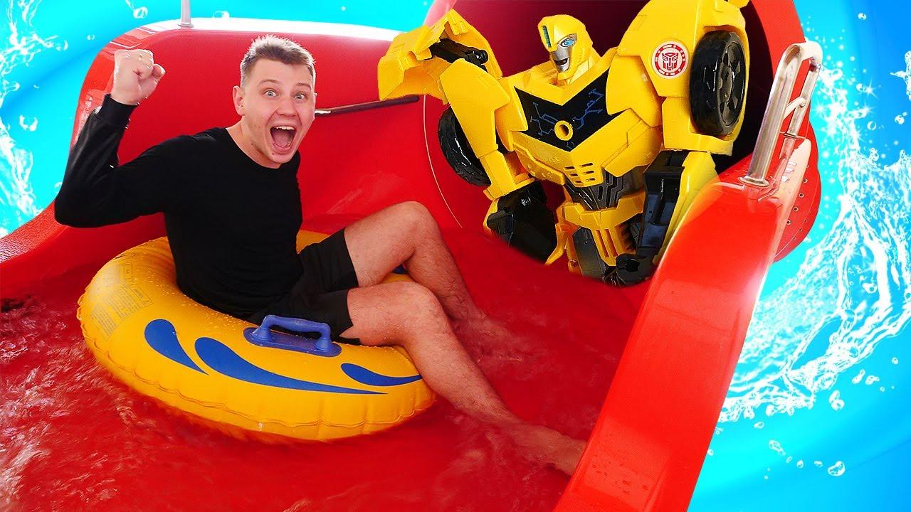 Роботы Трансформеры - Супер Тренировка БАМБЛБИ в АКВАПАРКЕ! – Смешное видео шоу с Супергероями.