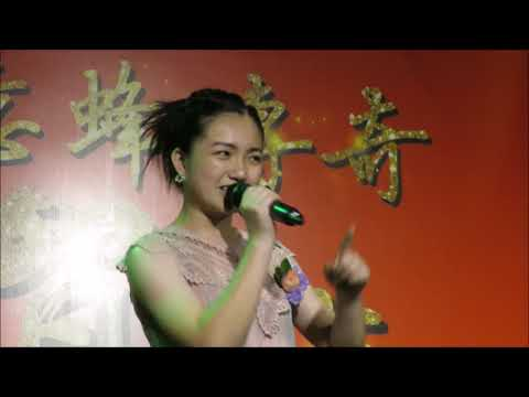 Crystal Lee 李馨巧 sing Move Like Mick Jagger & Price Tag at BLegend