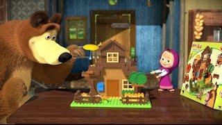 Masha e Orso italiano episodio completo con gioco - Apertura nuovo giocco 2015 Alex costruisce Casa