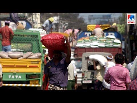 പൊരിവെയിലിൽ പണി ചെയ്ത് തൊഴിലാളികൾ  | Kozhikode Loading and unloading