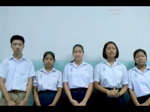 โครงงานภาษาไทย คำโฆษณาจากโฆษณา