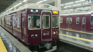 阪急電車 宝塚線 6000系 6011F 発車 大阪梅田駅