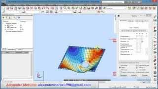 Визуализация результатов в Robot Structural Analysis Professional lessons