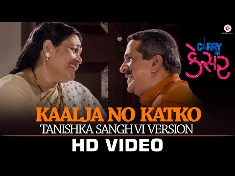 Kaalja No Katko | Carry On Kesar |  Supriya Pathak Kapur & Darshan Jariwala | Tanishka Sanghvi