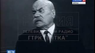 Вести. Киров (Россия-24) 24.09.2018(ГТРК Вятка)