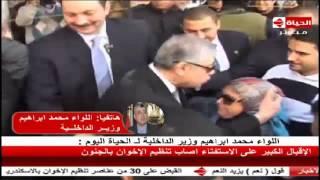 Gambar cover البث المباشر لقناة الحياة - Alhayah Tv Live Streaming