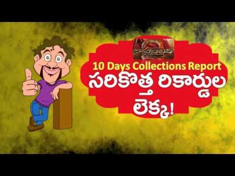 Baahubali 2 10 Days Collections Report | Bahubali 2 Second Weekend Box Office | AP | Telangana