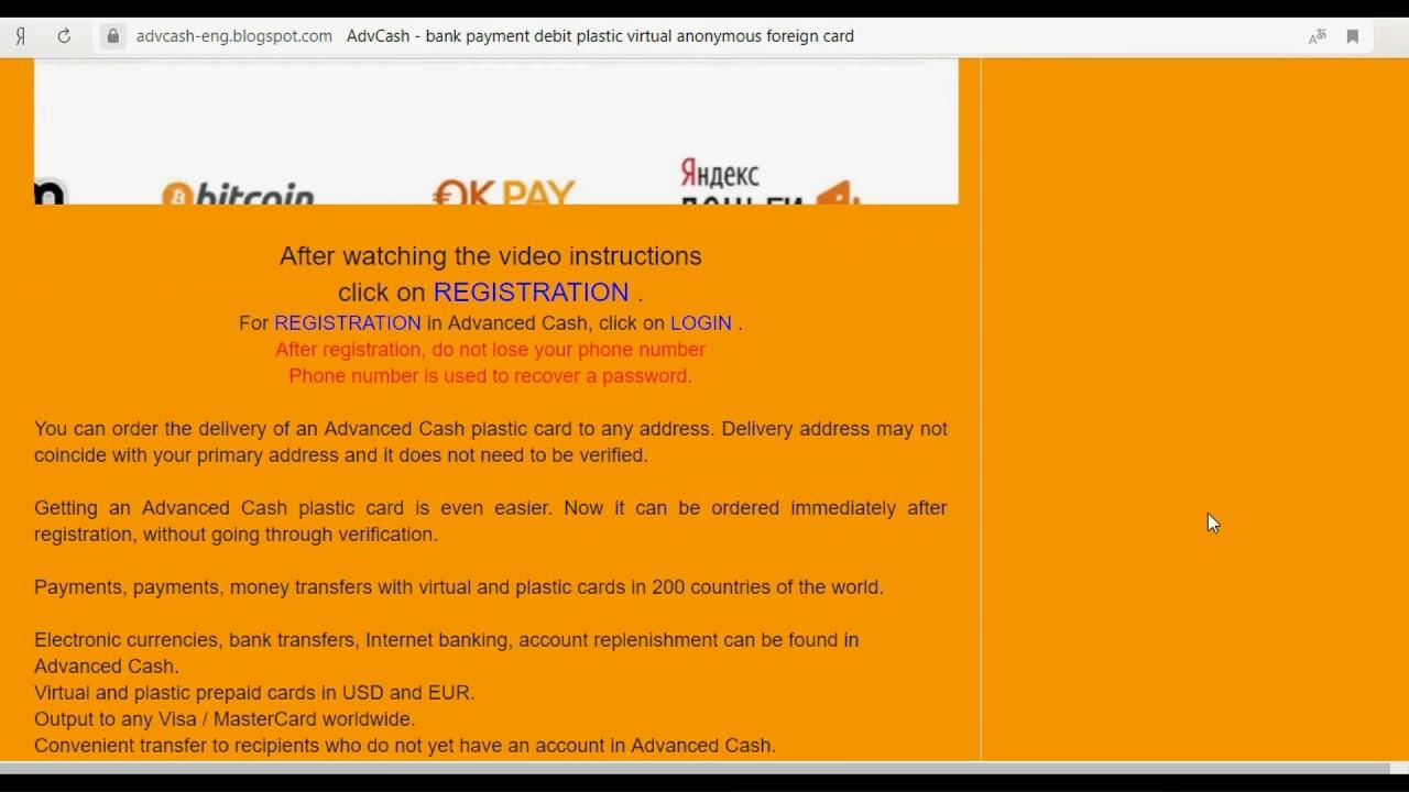 AdvCash bank payment debit plastic virtual anonymous foreign card