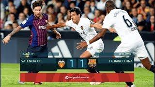 Valencia vs Barcelona [1-1] - MATCH REVIEW