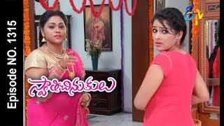 Swathi Chinukulu | 20th November 2017 | Full Episode No 1315 | ETV Telugu