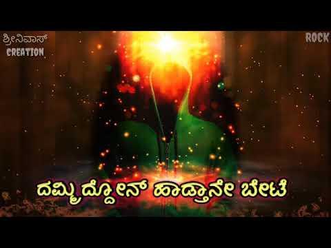 #yajamaana    Kannada WhatsApp status song    10 rupayige ondu   