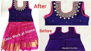 How To Make Easy Kasu Work At Home || Kasu Blouse Work