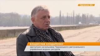 В Черкасской области под риском подтопления 26 поселков