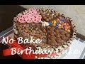 No BAKE Birthday cake with No melt Chocolate Frosting | How to make Birthday Cake |