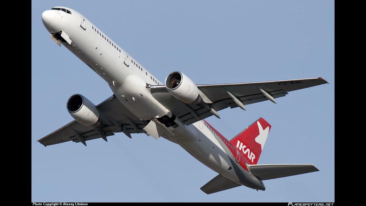 Билет на самолет икар билеты на самолет до батуми прямой рейс дешево