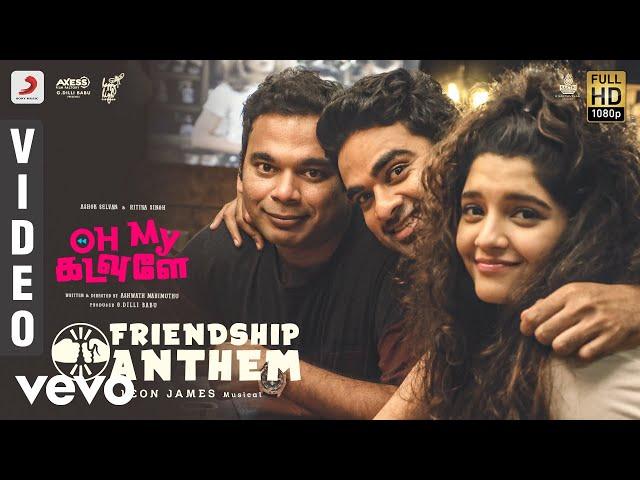 Oh My Kadavule - Friendship Anthem Video | Ashok Selvan | Leon James