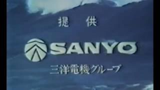 サンヨーテレビ劇場 - JapaneseC...