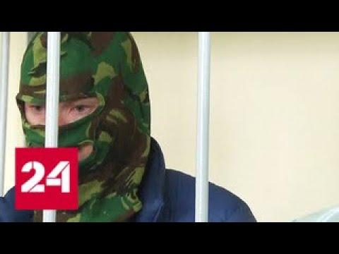 Арестованный по делу о госизмене Александр Воробьев хочет ознакомиться с материалами дела