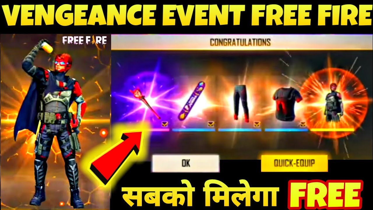 FREE FIRE NEW EVENT 2020 | VENGEANCE EVENT FREE FIRE | OB23 UPDATE FF | FREE FIRE NEW UPDATE 2020