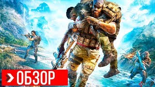 Ghost Recon Breakpoint Review | Before You Buy
