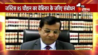 Rajasthan Bar Council की पहल से जुड़े तेलंगाना मुख्य न्यायाधीश Justice RS Chauhan