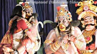 Yakshagana 2018, ರಾಮಾಂಜನೇಯ ಕಾಳಗ, Kumta Ganapati Naik-Hanumantha, ಹೊಸಂಗಡಿ ರವೀಂದ್ರ ಶೆಟ್ಟಿ-ಪದ್ಯ (HD)