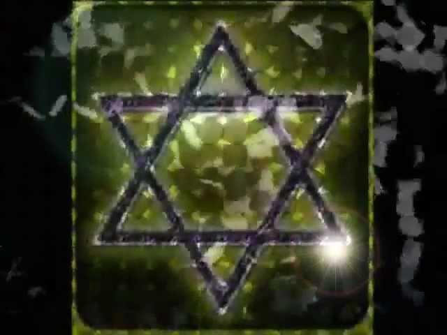 Salmo 23 - Tehilim 23 Canto Hebreo con subt