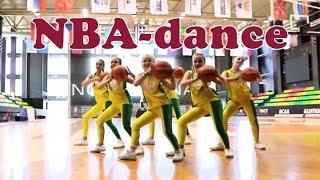 """Клип дети танцуют на баскетбольном поле """"NBA"""" Divadance clip данс-микс"""