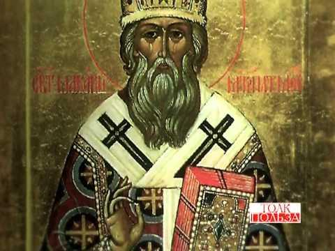 Петр и Феврония Муромские (часть 3)из YouTube · Длительность: 4 мин44 с