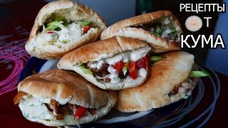 Шаурма в пите (Shawarma in pita bread)