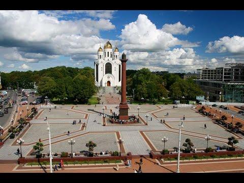 Königsberg-Kaliningrad. Ostpreussen heute. Die Innenstadt. Zentrum.