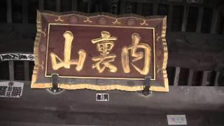 鎌倉古寺百選ー九品寺