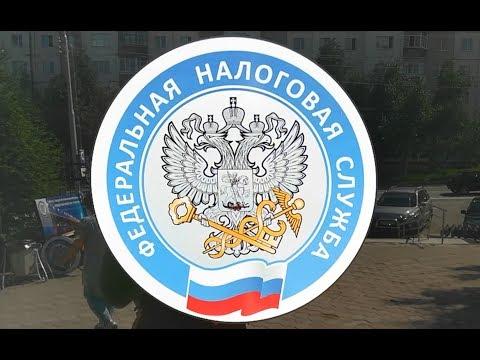 2018-06-28 ИФНС Сургут истребование ЕГРЮЛ и устава самой налоговой и ответ об ИНН Сургут