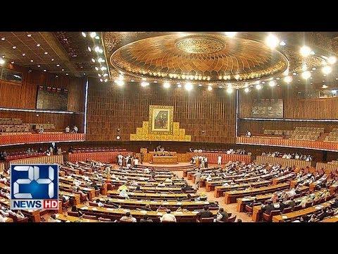 LIVE   National Assembly Session   29 July 2019