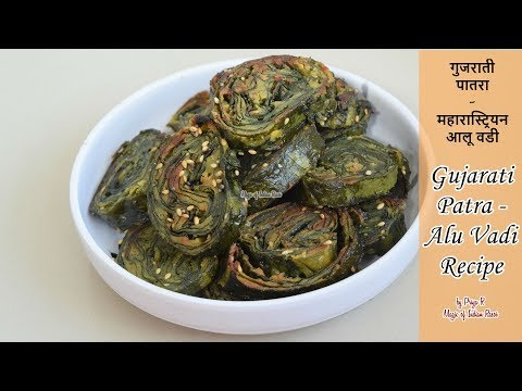 Gujarati Patra - Alu Vadi Recipe - ગુજરાતી પાત્રા - Priya R - Magic of Indian Rasoi