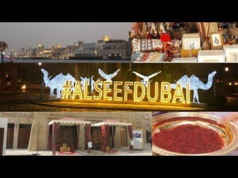 AL SEEF , Dubai Ferry Service, Old Dubai Spice Souk market