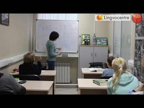 Китайский язык в Lingvocentre
