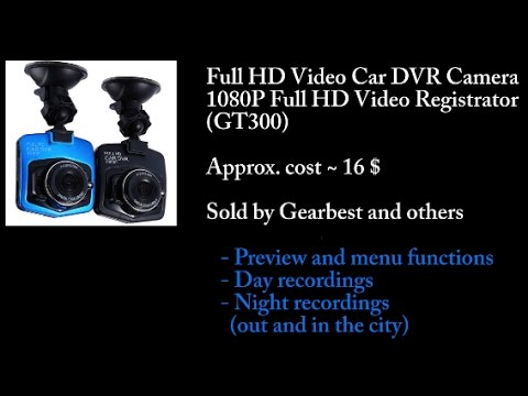 Dashcam Full HD Car DVR - GT300 - Preview, Day And Night Vision
