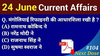 Download Next Dose #104 | 24 June 2018 Current Affairs | Daily Current Affairs | Current Affairs in Hindi Mp3 and Videos