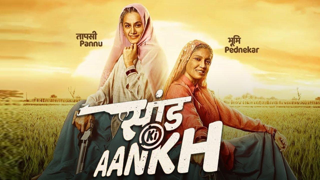 Image result for latest images of saand ki aankh