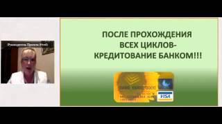 видео Вопрос — ответ: Кредитные истории