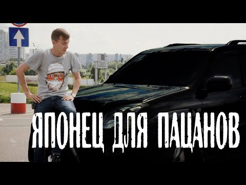 Авто для СЕРЬЕЗНЫХ ПАРНЕЙ за 1 МЛН.