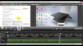 Camtasia запись видео. Как записать видео с экрана монитора со звуком с помощью камтазии(Camtasia запись видео. Как записать видео с экрана монитора со звуком с помощью камтазии., 2015-08-19T16:51:11.000Z)