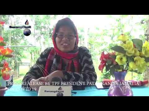 Tangwi 17th May Twiprasarogni Bagwi Mwnakni Sal ? Sakha TPFni Kasku Patal Kanya Jamatia.