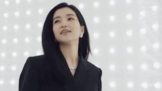 Tiffany & Co. (김태리, 빈지노, 지진희)