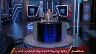 على هوى مصر - خالد صلاح : يجب ان نتقاسم معاً تعب هذا البلد