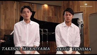 http://ameblo.jp/solidemo/ VOCAL: 向山毅(MUKAIYAMA TAKESHI)、手...