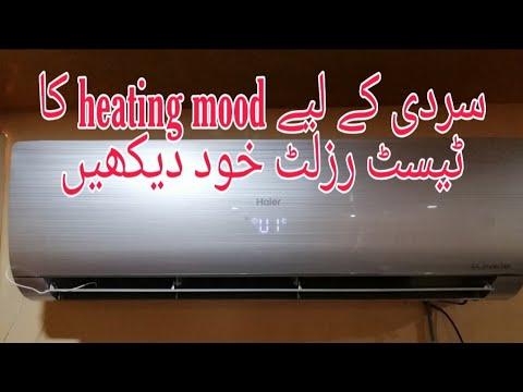 Haier DC inverter 1.5ton ac test on heating
